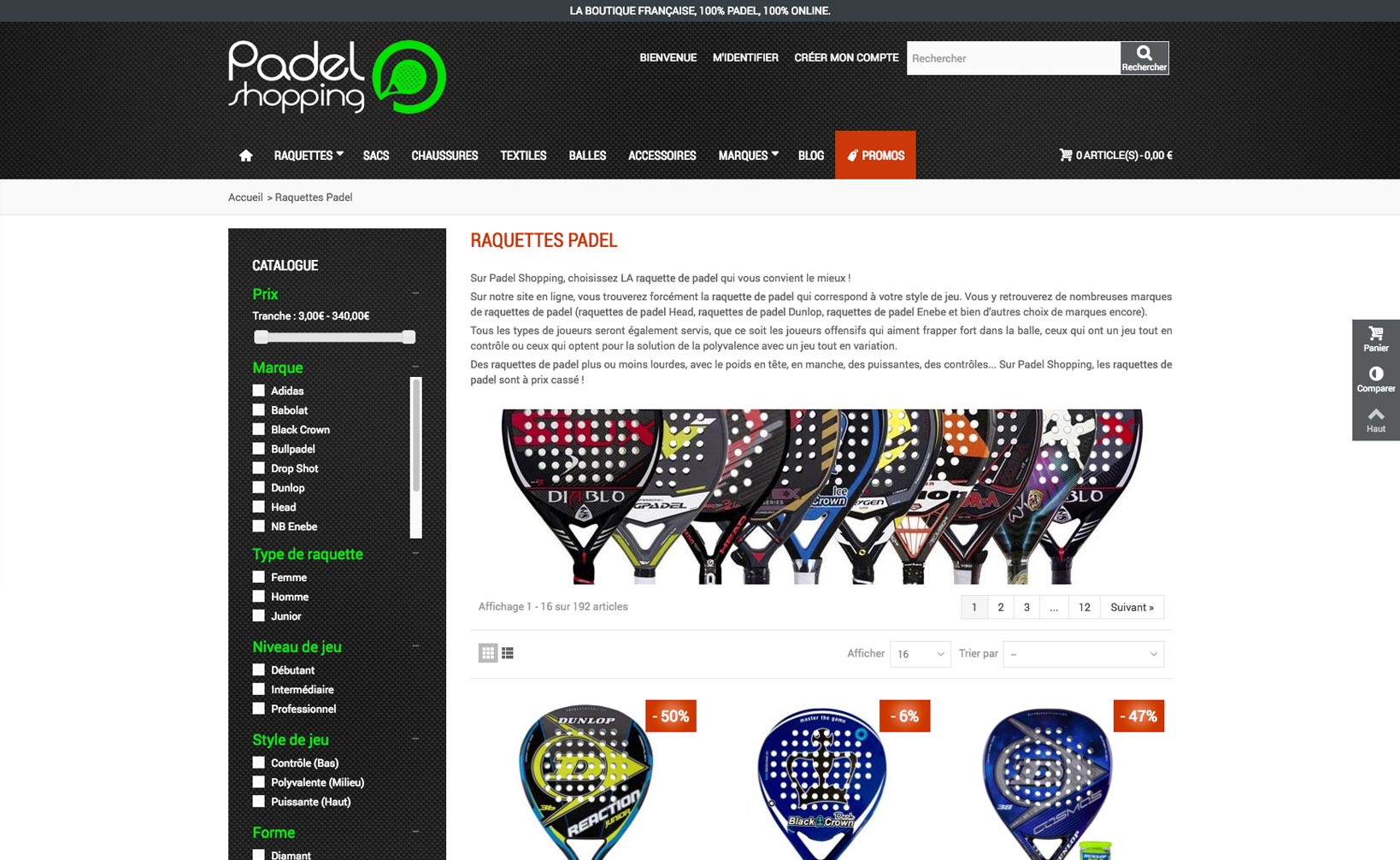 Site web Padel Shopping - vue desktop 2