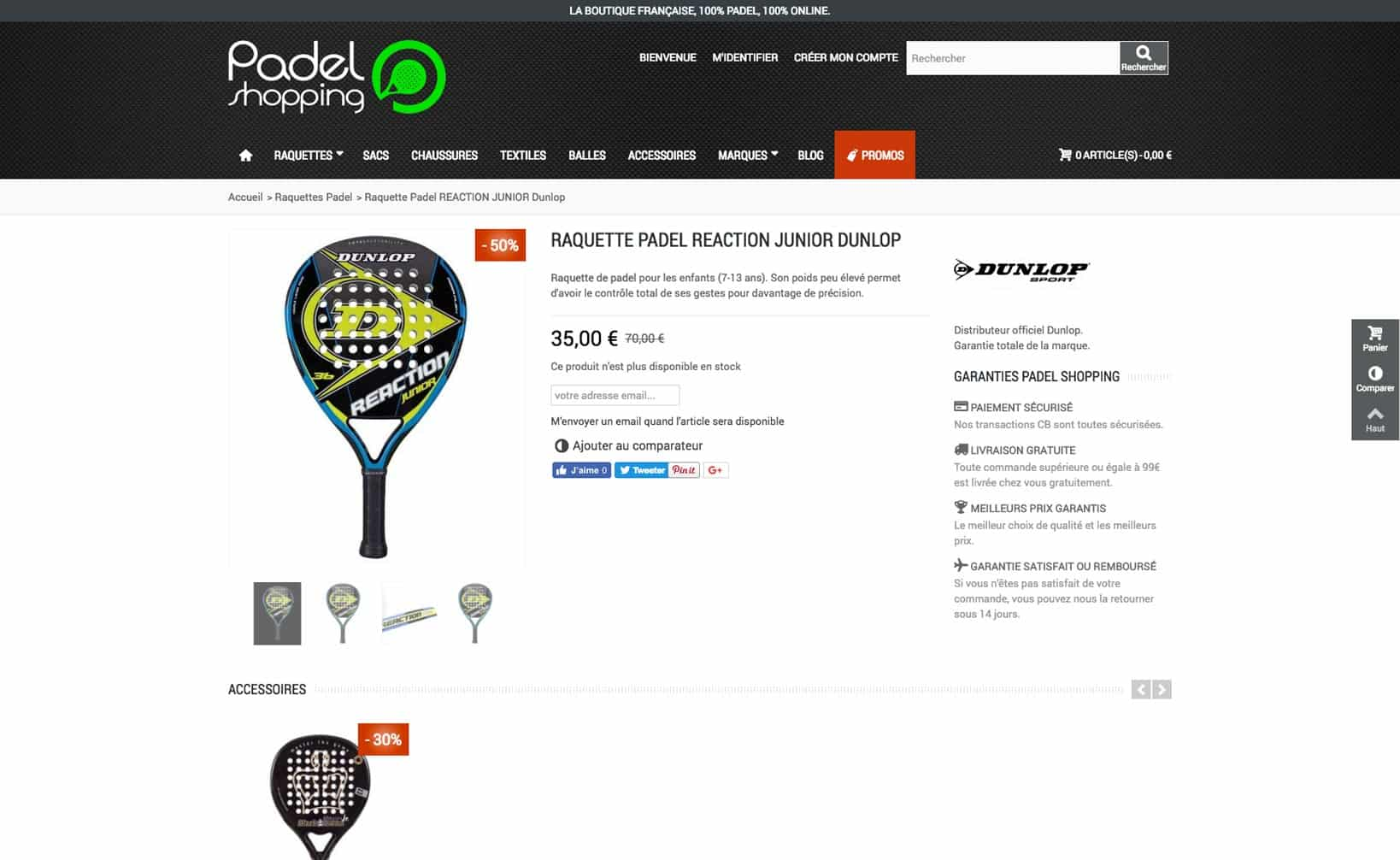 Site web Padel Shopping - vue desktop 3